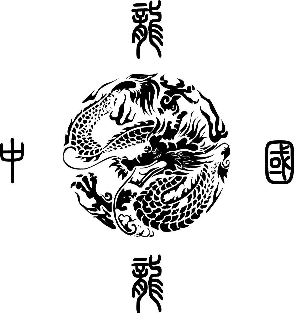 中国传统文化[中国龙水墨画]